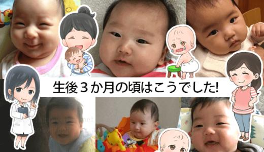 生後3か月のおもちゃで大失敗!赤ちゃんうけがいいおもちゃを選ぶポイント4選