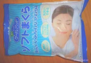 氷枕(写真1)