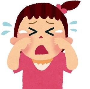 泣く女の子ども2