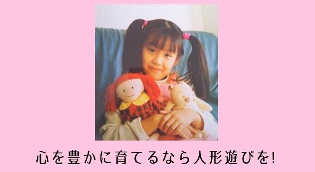 子どもの心を育てるお人形遊びのすすめ【ベテラン保育士コラム】