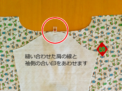 nishimaru023_10