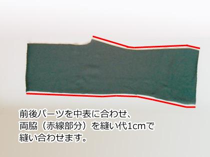 nishimaru024_07