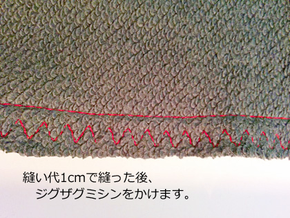 nishimaru024_08