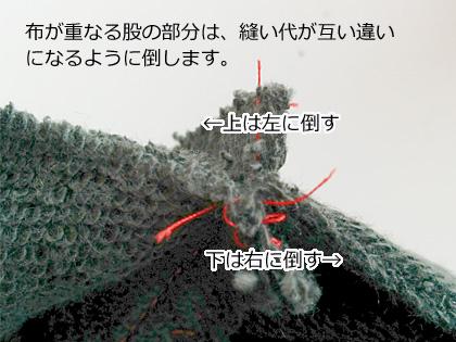 nishimaru024_10