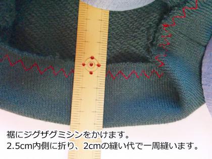 nishimaru024_12