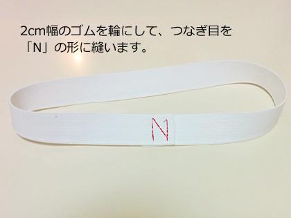 nishimaru024_13