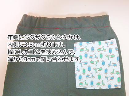 nishimaru024_14