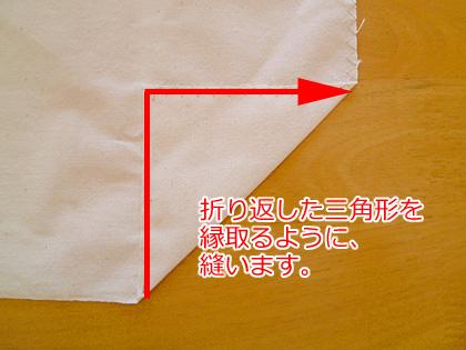 nishimaru025_04