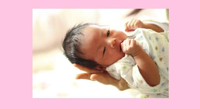 分娩室入室後30分でスピード出産!初挑戦のゲームのような初産体験~ライター高橋奈奈子