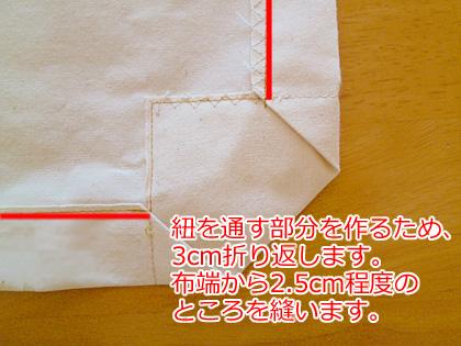 nishimaru025_052