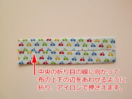 nishimaru031_03