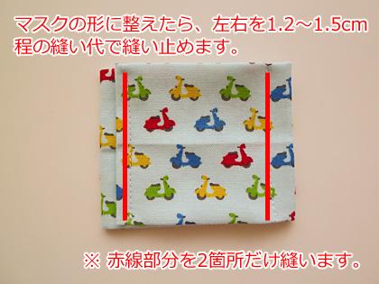nishimaru031_06