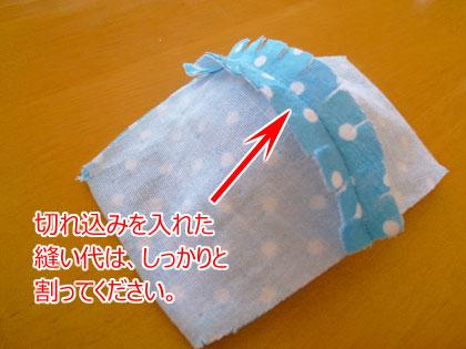 nishimaru032_06