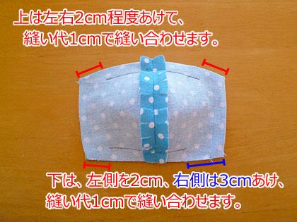 nishimaru032_07