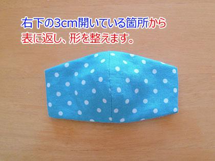 nishimaru032_08
