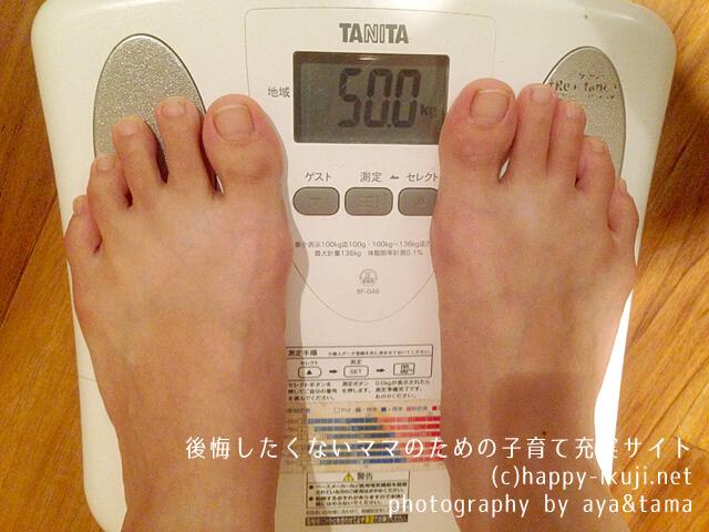 N_201512ayatamaK_16