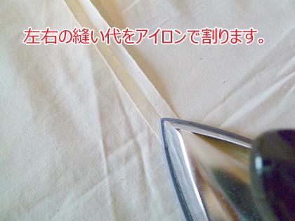 nsmr015_0207