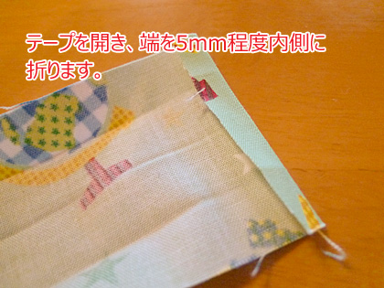 nsmr015_0221