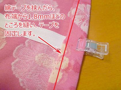 nsmr015_0310