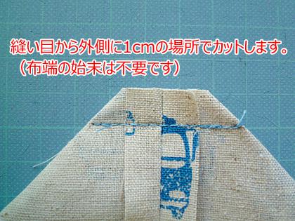 nsmr015_0414