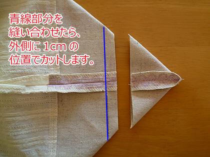 nsmr015_0814