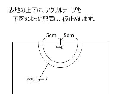 nsmr015_0912