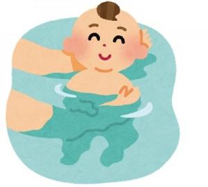 赤ちゃんお風呂7