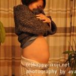 ayatama妊娠5-7か月 (16)