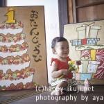ayatama0歳-1歳 (23)