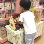 KNSL_おでかけ (58)