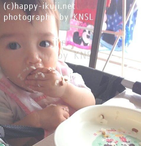 KNSL_室内(73)
