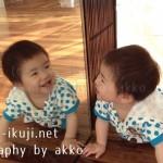 akko_遊び (2)