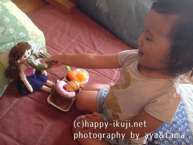 ayatama_人形 (16)