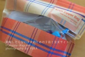 フYUKA食事3