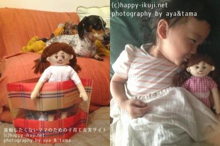 フaya人形 (2)