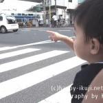 KNSL_おでかけ(71)