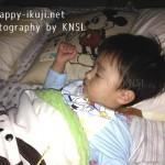 KNSL_ねんね