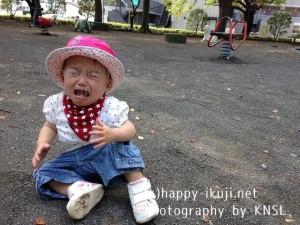 KNSL_公園 (2)