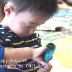 KNSL_室内(70)