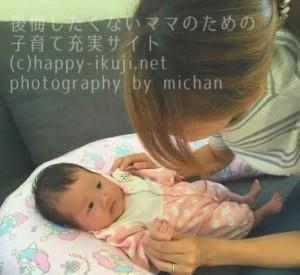 Nみっちゃん (11)