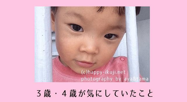 友達ができない3歳児・4歳児!幼稚園に行きたくない理由6選
