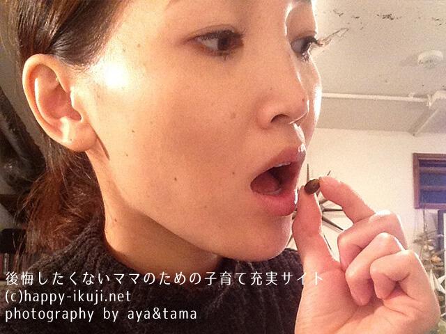 N_201512ayatamaS_06