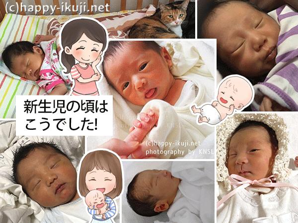 赤ちゃんのおすすめ保湿剤10選!50人のママと保健師が厳選