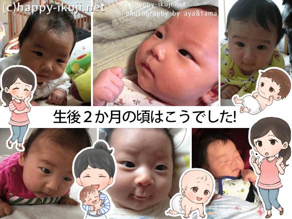生後2か月の赤ちゃんが抱いていないと寝ない!ママの抱っこ対策7選
